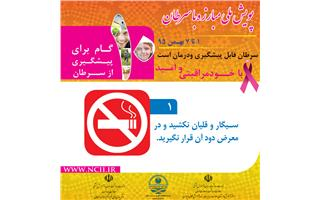 Do not smoke or cigarette and do not expose it to smoke